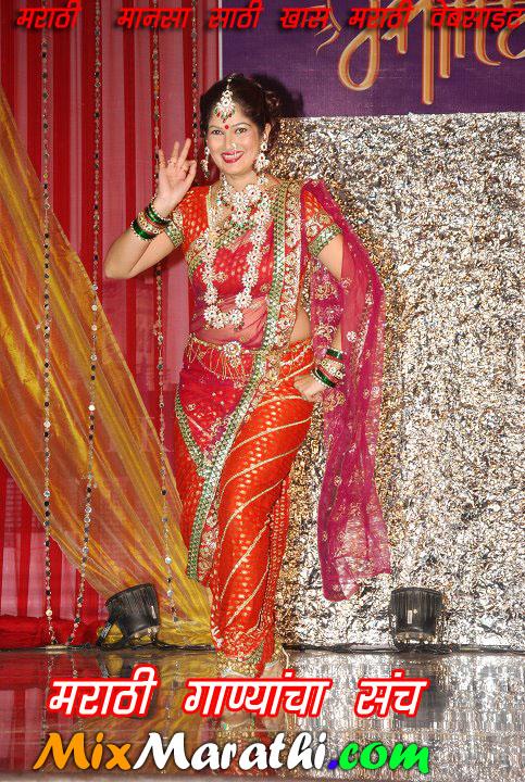 A To Z Marathi lavni song mp3 | Latest Marathi Mp3 Songs